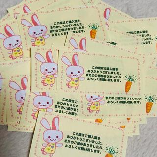 サンキューカード 50枚(カード/レター/ラッピング)
