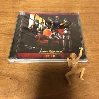 コウダンシャ(講談社)の☆美品☆進撃の巨人 自由への進撃 シングルCD、ミニフィギュア セット♪(その他)