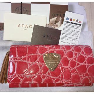 ATAO - ATAO アタオ Cala カーラ ギャルソンウォレット 長財布 新品 未使用