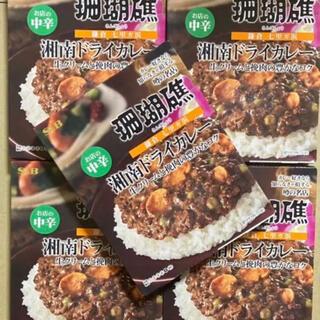 エスビー 珊瑚礁 湘南ドライカレー 5箱(レトルト食品)