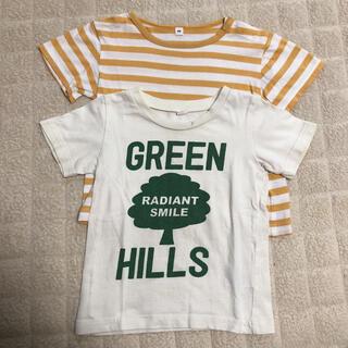 ムジルシリョウヒン(MUJI (無印良品))の無印良品 西松屋 Tシャツセット 90(Tシャツ/カットソー)
