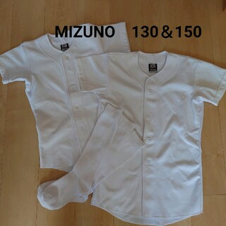 ミズノ(MIZUNO)の【130&150】ミズノ 野球 練習着 靴下3足セット(ウェア)