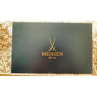 マイセン(MEISSEN)のマイセン 波の戯れ (食器)