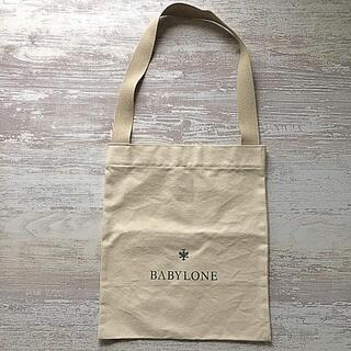 バビロン(BABYLONE)のbabylone ワンショルダー トートバッグ(トートバッグ)