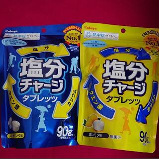カバヤ 塩分チャージタブレッツ 2袋セット(菓子/デザート)