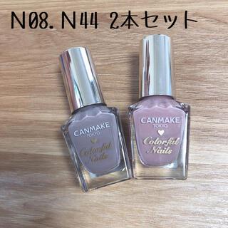 CANMAKE - キャンメイク カラフルネイルズ マニキュア N08 N44 2本セット