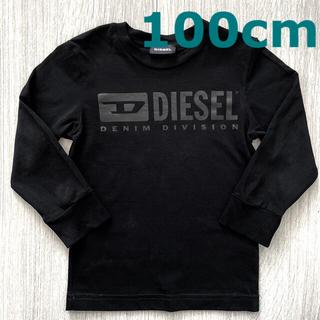 ディーゼル(DIESEL)のDIESEL ロンT 長袖カットソー 4T(Tシャツ/カットソー)