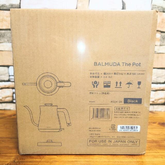 BALMUDA(バルミューダ)の新品 未開封 BALMUDA The Pot  ブラック K02A-BK ケトル スマホ/家電/カメラの生活家電(電気ケトル)の商品写真