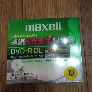 maxell - maxell DVD-R DL