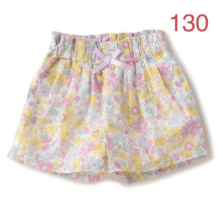 petit main - 新品未使用 プティマイン リボンつき花柄 タックパンツ 130