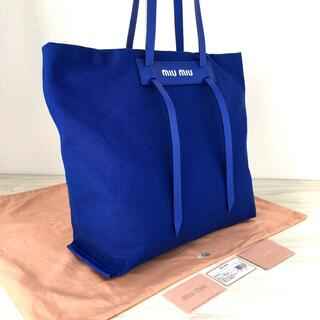 ミュウミュウ(miumiu)の未使用品 ミュウミュウ トートバッグ CANAPA CITY ブルー 154(トートバッグ)