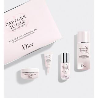 クリスチャンディオール(Christian Dior)のディオール カプチュール セル ENGY ディスカバリー トータル セット(サンプル/トライアルキット)