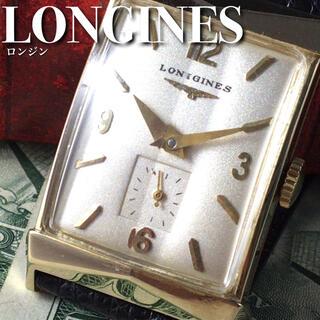 ロンジン(LONGINES)の★14金無垢★ロンジン/LONGINES/メンズ腕時計WW1327(腕時計(アナログ))