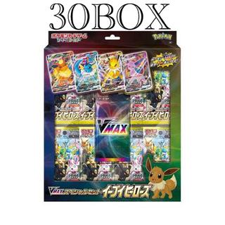 イーブイヒーローズ VMAXスペシャルセット 未開封 30box セット(Box/デッキ/パック)