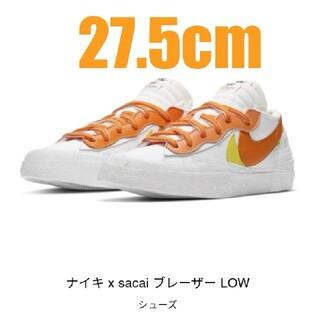 sacai - サカイ × ナイキ ブレーザー low sacai 27.5cm