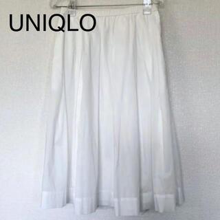 UNIQLO - 美品 UNIQLO ユニクロ ギャザースカート