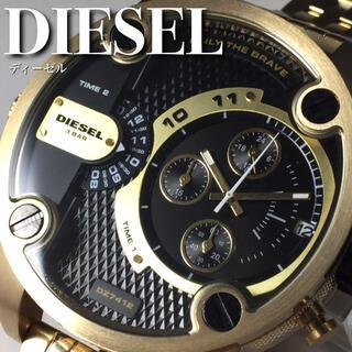 ディーゼル(DIESEL)の★超大型★ディーゼル/DIESEL/リトルダディ/腕時計/メンズWW851A(腕時計(アナログ))