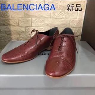 バレンシアガ(Balenciaga)の再値下げ 新品 バレンシアガ BALENCIAGA 革靴 レースアップシューズ(その他)