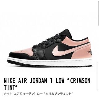 """ナイキ(NIKE)のNIKE AIR JORDAN 1 LOW """"CRIMSON TINT""""(スニーカー)"""