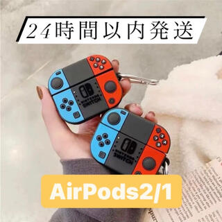 AirPods Switch ケース
