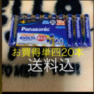 Panasonic - Panasonic EVOLTA 単4アルカリ乾電池