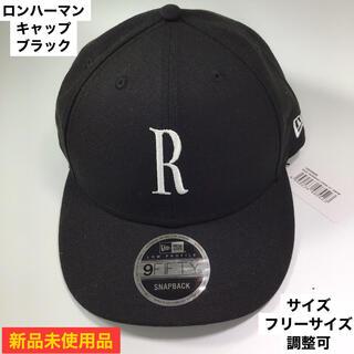 ロンハーマン(Ron Herman)の新品 ロンハーマン  メンズキャップ帽子 ブラック フリーサイズ調整可(キャップ)
