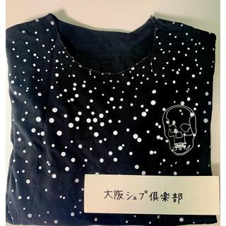 ルシアンペラフィネ(Lucien pellat-finet)のlucien pellat finet Tシャツ 値下げ中(Tシャツ/カットソー(半袖/袖なし))