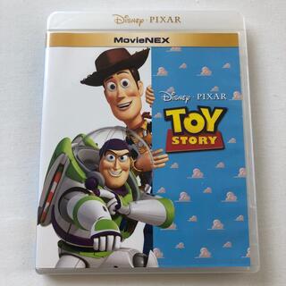 トイストーリー(トイ・ストーリー)のトイストーリー DVD  ブルーレイのみ(キッズ/ファミリー)