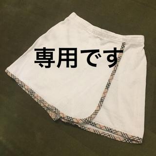 バーバリー(BURBERRY)のにゃん太郎様専用‼️BURBERRY キュロットスカート 90 子供服 ベビー服(スカート)