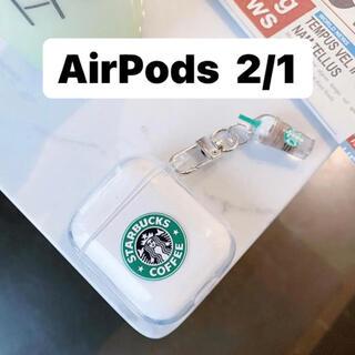 AirPods スタバ ケース(モバイルケース/カバー)