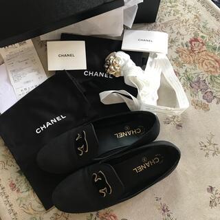 シャネル(CHANEL)のシャネル オペラシューズ 38c (ローファー/革靴)