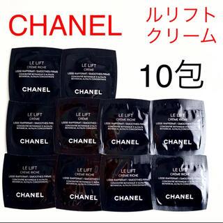 シャネル(CHANEL)の新品未使用 シャネル ルリフト クリーム サンプル(フェイスクリーム)