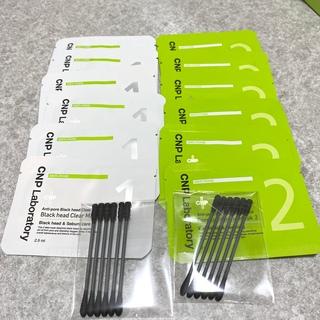 チャアンドパク(CNP)の新品 CNP アンチポアブラックヘッドクリアキット 6回分(パック/フェイスマスク)