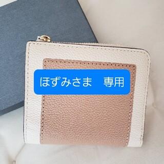 kate spade new york - ケイト・スペードニューヨーク コンパクト財布