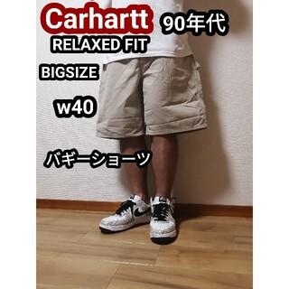 carhartt - 90s Carharttカーハート バギーショーツ ハーフパンツ ベージュw40