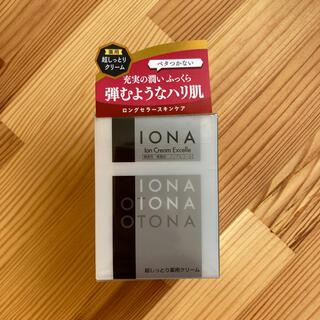 イオナ(IONA)のイオナ イオン クリーム エクセル(54g)(フェイスクリーム)