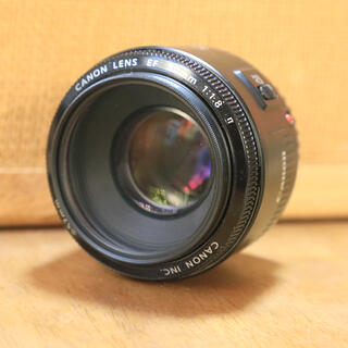 Canon - Canon 50mm 1.8II