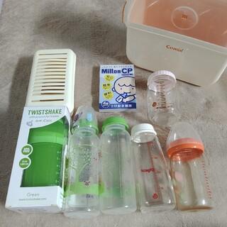 コンビ(combi)のcombi 除菌じょ〜ず、哺乳瓶5本など(哺乳ビン用消毒/衛生ケース)