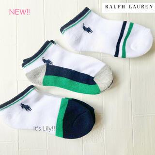 ラルフローレン(Ralph Lauren)の残りわずか 新作 3足セット ラルフローレン 17-19cm 4-7歳 靴下(靴下/タイツ)