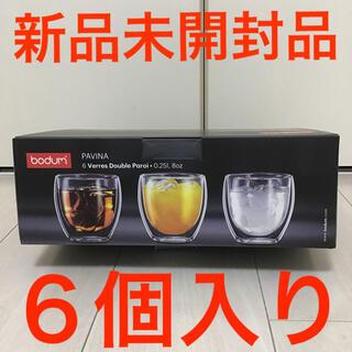 ボダム(bodum)のコストコ ボダム PAVIN ダブルウォールグラス 6個入り(グラス/カップ)