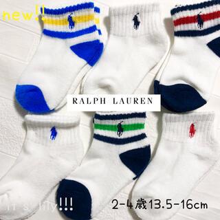 ラルフローレン(Ralph Lauren)の春カラー 日本未入荷 新作 ラルフローレン 6足  2-4歳 靴下(靴下/タイツ)