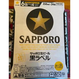 サッポロ(サッポロ)のサッポロ生ビール 黒ラベル 350ml 48本(ビール)