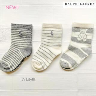 ラルフローレン(Ralph Lauren)のベビー靴下 春夏に 可愛い ラルフローレン 靴下 18-24ヶ月(靴下/タイツ)