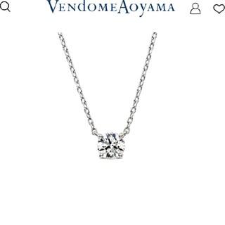 Vendome Aoyama - ヴァンドーム プラチナキャトルネックレス 178200円  0.275カラット