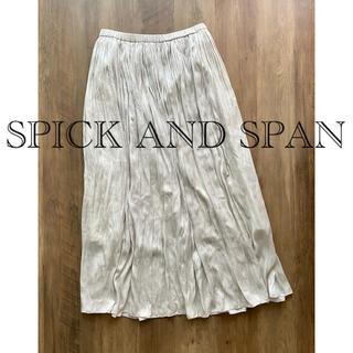 スピックアンドスパン(Spick and Span)のスピックアンドスパン プリーツスカート(ロングスカート)