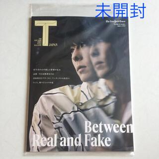 T JAPAN  2021年6月1日号 ☆高橋一生、香取慎吾、津田健次郎ほか