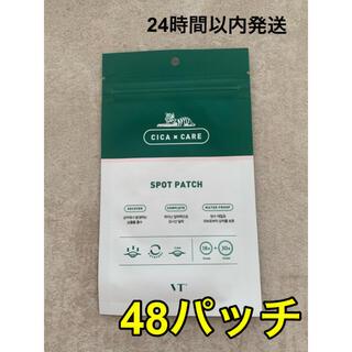 シカ CICAスポットパッチ ニキビパッチ 48パッチ(パック/フェイスマスク)