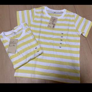 ムジルシリョウヒン(MUJI (無印良品))の無印良品 120 セット 新品(Tシャツ/カットソー)