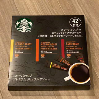 Starbucks Coffee - スターバックス スタバ スティックタイプ コーヒー 42杯分