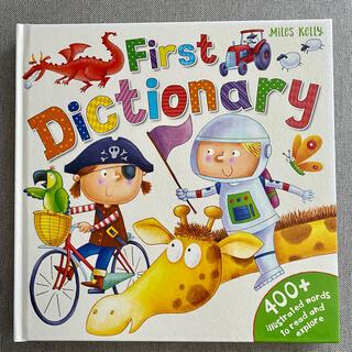 子供用英語辞書 First Dictionary Miles Kelly著(絵本/児童書)